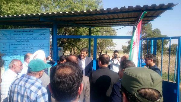 دو پروژه آب و خاک با اعتباری در حدود 3میلیارد ریال درشهرستان تهران به بهره برداری رسید