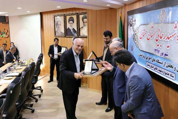 سازمان جهاد کشاورزی استان سمنان دستگاه برتر جشنواره شهید رجایی شد
