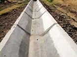 ساخت یک کانال انتقال آب کشاورزی در البرز به پایان رسید