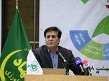 مجری توسعه دولت الکترونیکی وزارت جهاد کشاورزی منصوب شد