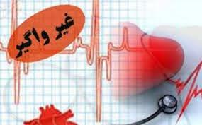 ارزیابی جمعیت سمیرم در بخش بیماریهای غیر واگیر