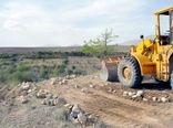 رفع تصرف از اراضی ملی در شهرستان لردگان