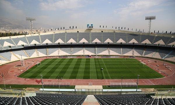 موارد درخواستی AFC برای بازسازی ورزشگاه آزادی