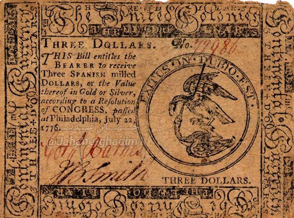 """امروز زادروز """"دلار آمریکا"""" است"""