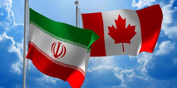 آیا رابطه ایران و کانادا دوباره به بن بست میخورد