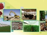 افتتاح 182 پروژه بخش کشاورزی درسیستان وبلوچستان