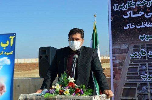 1000 هکتار از عرصه های منابع طبیعی فارس با کاشت نهال احیا میشود