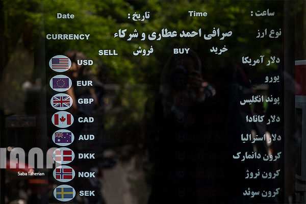 اسکناس دلار در بازار دیده نمیشود