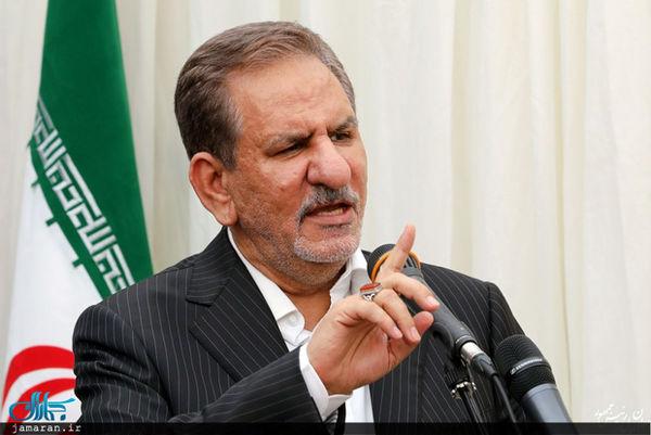 دستور جهانگیری درباره زلزله بامداد کرمانشاه