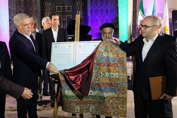 رونمایی از لوح ثبت جهانی هنر ساخت کمانچه و مکتب پیانوی ایرانی