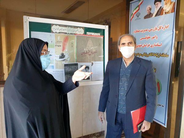 بازدید بازرسان ستاد هماهنگی راهبردی عفاف و حجاب از عملکرد سازمان