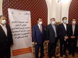 وزیر جهاد کشاورزی ایران به همراه وزیر کشاورزی عراق به خراسان رضوی سفر کرد
