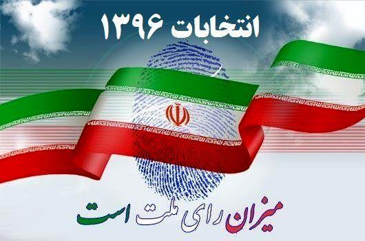 جزئیات آرای ۴ نامزد دوازدهمین دوره انتخابات ریاست جمهوری در ۳۱ استان کشور