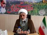 جامعه روحانیت بیش از 4300 شهید در هشت سال دفاع مقدس تقدیم اسلام و قرآن کرد .