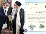 تقدیر نماینده ولی فقیه در استان آذربایجان شرقی از مدیرکل دامپزشکی استان