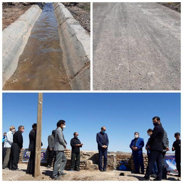 افتتاح طرح احداث کانال آبیاری واحداث جاده بین مزارع فردوس