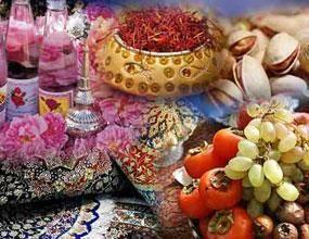 صادرات صنایع تبدیلی فارس از مرز 89 هزار تن گذشت