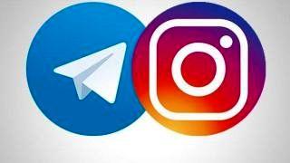 تلگرام و اینستاگرام محدود شد
