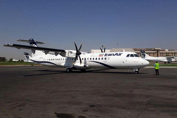 فرود ۵ فروند ایتیآر در فرودگاه مهرآباد تهران