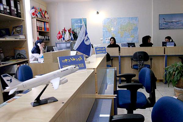 تعدیل نیرو در آژانسها به دلیل کاهش تقاضای سفر