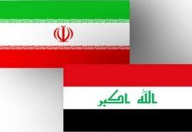 عراق سفیرش در تهران را به بغداد فراخواند