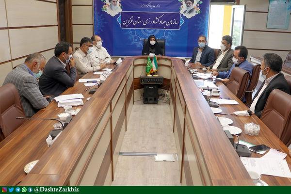برگزاری نشست شورای هماهنگی مدیران جهاد کشاورزی شهرستانهای استان قزوین
