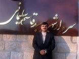 رونمایی از سالن همایش سردار شهید سپهبد حاج قاسم سلیمانی درپردیس کشاورزی سعیدآباد