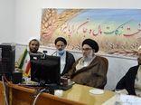 تعامل مناسب ستاد احیای زکات سازمان جهاد کشاورزی با کلیه دستگاه های اجرایی خراسان جنوبی