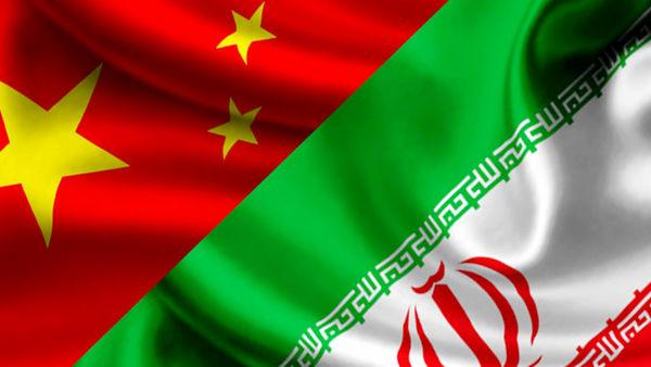 پکن به تجارت  با ایران ادامه میدهد