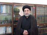 پیام تسلیت مسئول حوزه نمایندگی ولی فقیه در سازمان جهادکشاورزی فارس