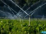 ۷۰ میلیارد ریال برای سامانههای آبیاری نوین مانه و سملقان هزینه شد