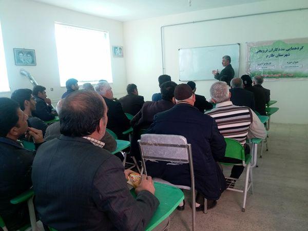 برگزاری گردهمایی مددکاران ترویجی و تسهیلگران زن در توسعه روستایی