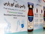 تزریق فاز اول واکسن کوو پارس بر روی 13 داوطلب طی 8 روز آینده