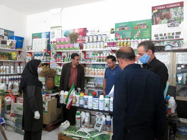 بازدید گشت مشترک از مراکز عرضه سموم کشاورزی شهرستان پاکدشت