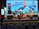 اختتامیه دهمین جشنواره رسانههای کشاورزی برگزار شد