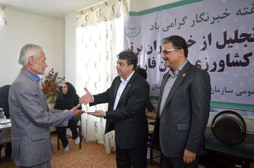 قدردانی از خبرنگاران فارس