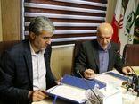 تفاهمنامه همکاری سازمان امور اراضی کشور و صندوق کارآفرینی امید امضا شد