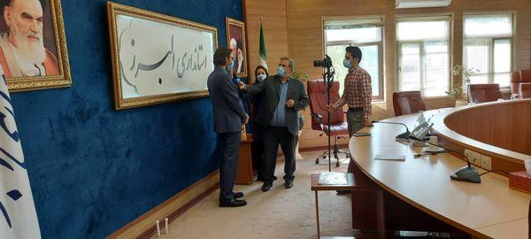 پایش هوشمند تغییرکاربری های غیر مجاز در اراضی کشاورزی استان البرز