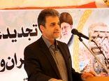 تجدید میثاق مدیران و کارکنان وزارت جهاد کشاورزی با آرمان های شهدا