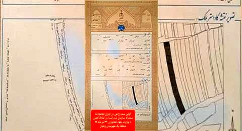 صدور نخستین سند کاداستری برای کشاورزان استان زنجان