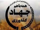 2758 تن محصولات  استان کرمان بر اساس استاندارد تشویقی پروانه کاربرد نشان حد مجاز آلاینده ها شایسته تقدیر شدند