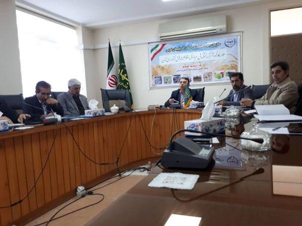 تمدید مهلت بیمهگری محصولات زراعی و باغی آذربایجان غربی تا پایان دی ماه سال جاری
