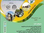 هشتمین کنگره ملی علوم ترویج و آموزش کشاورزی، منابع طبیعی و محیطزیست پایدار