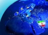 وبینار تجاری ایران و اروپا برگزار میشود