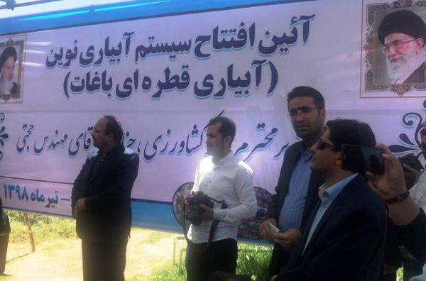 بهره برداری از پروژه سامانه نوین آبیاری در شهرستان اسدآباد  آغاز شد