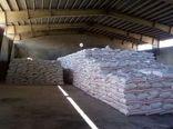 تامین  و تدارک  کود پر مصرف بخش کشاورزی در استان خراسان شمالی