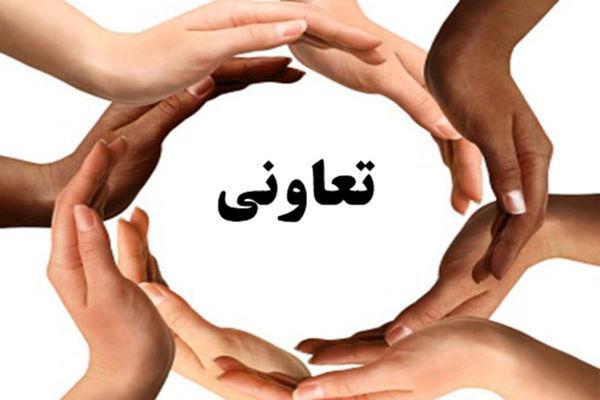 نخستین تعاونی تسهیلگران در منابع طبیعی و آبخیزداری استان سمنان تشکیل شد