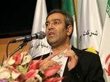 عرضه محصولات پسته و خرما در بورس کالای ایران
