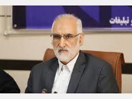 ارسال پیامک FATF به نمایندگان مجلس از مشهد