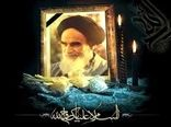 بیانیه کارکنان سازمان جهادکشاورزی  به مناسبت 14 و 15 خرداد